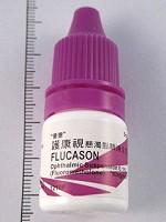 Flucason Ophthalmic Suspension